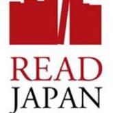 Read Japan
